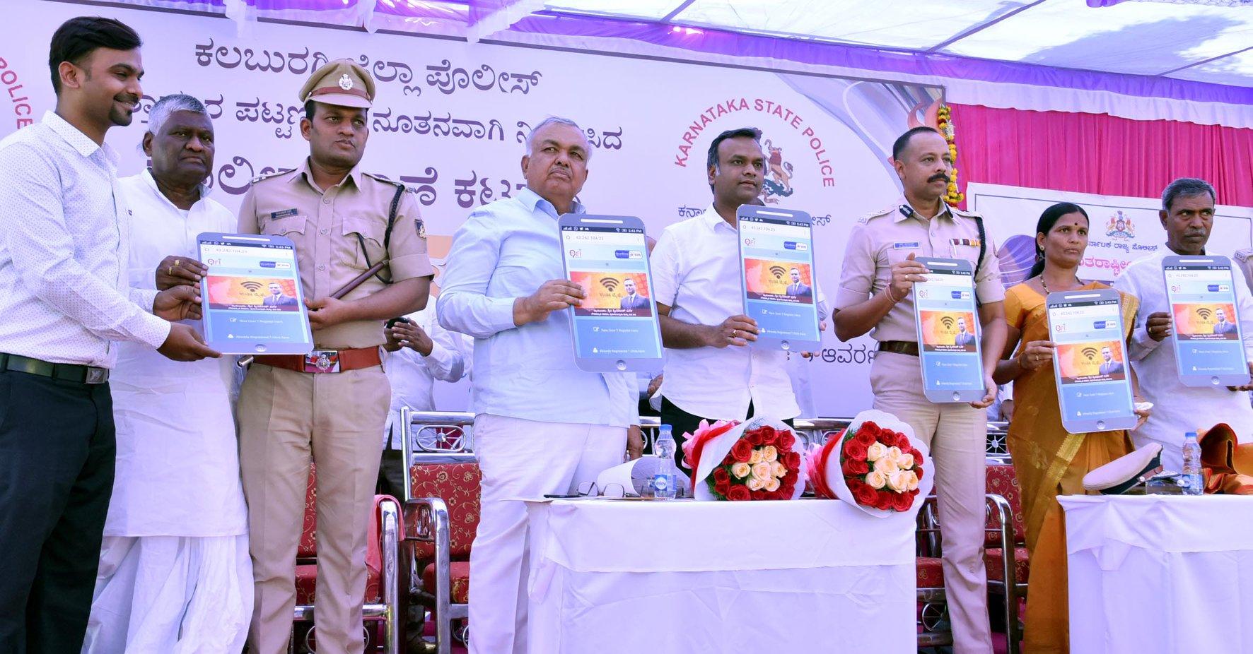 ಸುಮಾರು ಐದು ಸಾವಿರ ಪೊಲೀಸ್ ಪ್ರಶಿಕ್ಷಣಾರ್ಥಿಗಳ ತರಬೇತಿಗೆ 50 ಕೋಟಿ ಮೀಸಲು: ರಾಮಲಿಂಗಾ ರೆಡ್ಡಿ