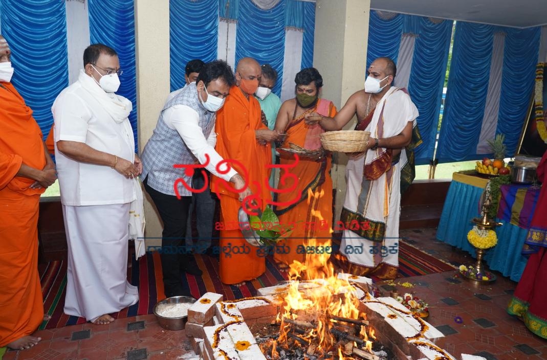 ರಾಮನಗರದಲ್ಲಿ ರೋಟರಿ-ಬಿಜಿಎಸ್ ಆಸ್ಪತ್ರೆ ಲೋಕಾರ್ಪಣೆ
