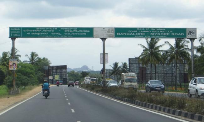 ಬೆಂಗಳೂರು - ಮೈಸೂರು ರಸ್ತೆ ನಿರ್ಮಾಣ ತಿಂಗಳಲ್ಲಿ ಆರಂಭ