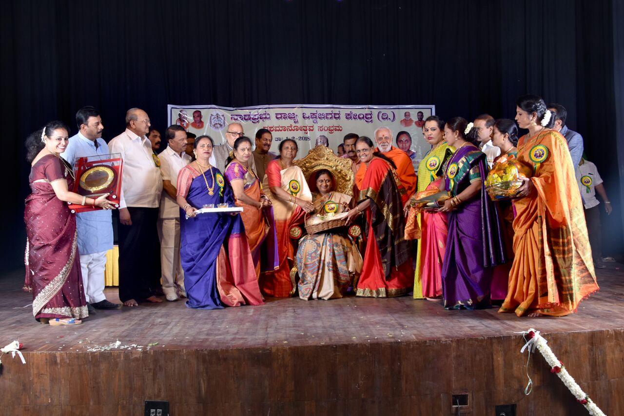 ಜಿಲ್ಲಾಧಿಕಾರಿ ಡಾ.ಬಿ.ಆರ್. ಮಮತಾ ಅವರಿಗೆ ಲಕ್ಷ್ಮೀದೇವಿ ಪ್ರಶಸ್ತಿ ಪ್ರಧಾನ